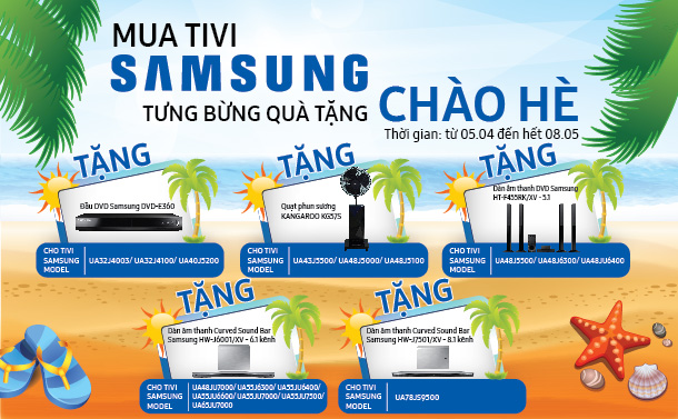 DT_Samsung chao he