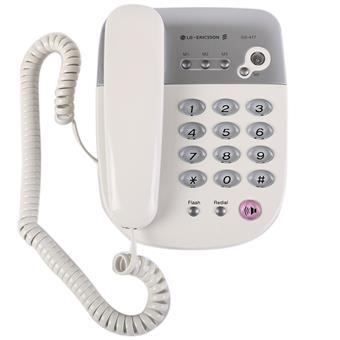 Máy điện thoại để bàn SLT GS-477 - Trắng