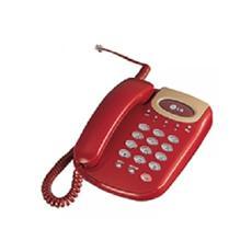 Máy điện thoại để bàn SLT GS-415CR - GS415CR