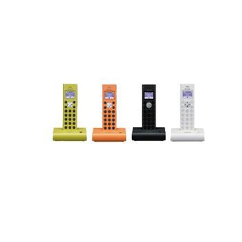 Điện thoại không dây kỹ thuật số SHARP JDC202 - Đen - SHJDC202BV