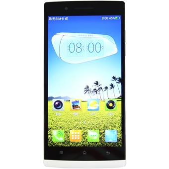 Oppo Find 5 X909 Trắng