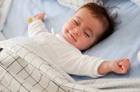 Chế độ ngủ đêm tiện lợi
