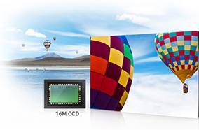 Cảm biến hình ảnh CCD 16M