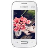 Samsung Galaxy Pocket 2 G110 - Trắng