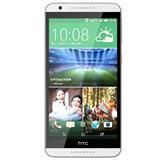 HTC Desire 820S Dual SIM - Trắng