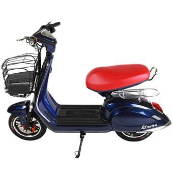 Xe đạp điện Mocha Aima  - Xanh