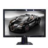Màn hình vi tính LCD HP B201