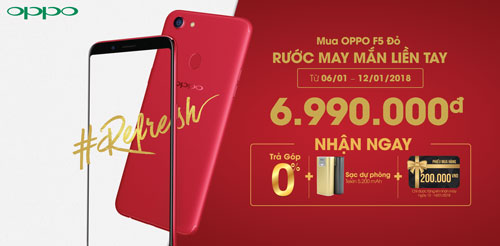 OPPO T1RED