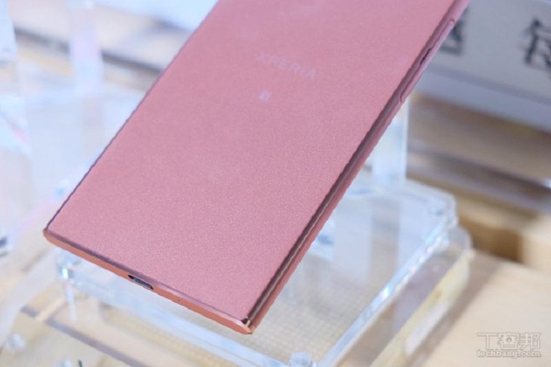 Sony Xperia XZ Premium ra mắt tại Đài Loan kèm bộ quà tặng trị giá 4 triệu
