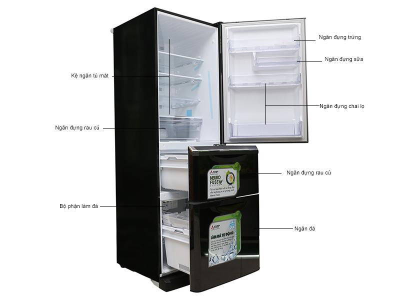 Tủ lạnh MITSUBISHI MRC46GOBV