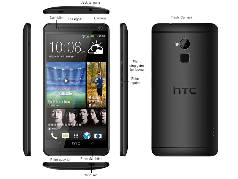 HTC ONE MAX 803E - Đen
