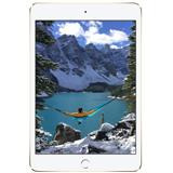 iPad Mini 4 Wifi 16GB MK712ZPA - Vàng