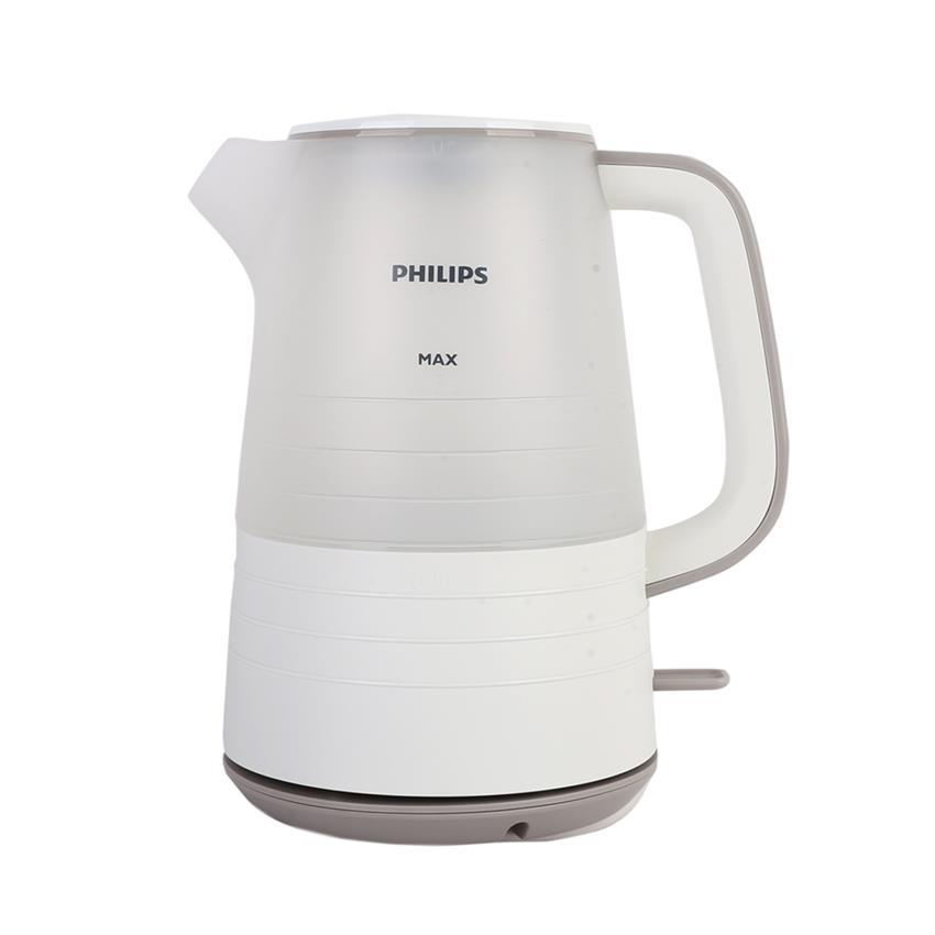 Mua Bình Siêu Tốc Philips HD9334