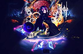 Hiệu ứng âm thanh DJ