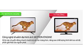 Công nghệ hình ảnh Motion Engine