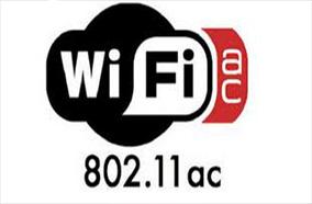 Tốc độ Wi-Fi nhanh hơn với chuẩn AC